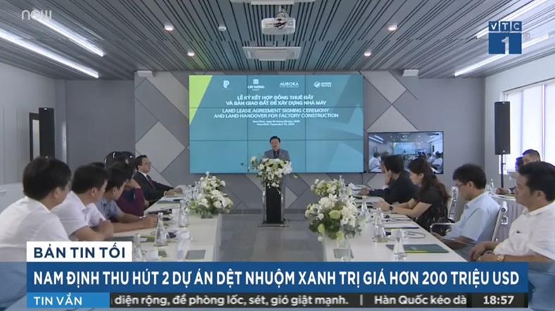 VTC1: Nam Định thu hút 2 dự án dệt nhuộm xanh trị giá hơn 200 triệu USD