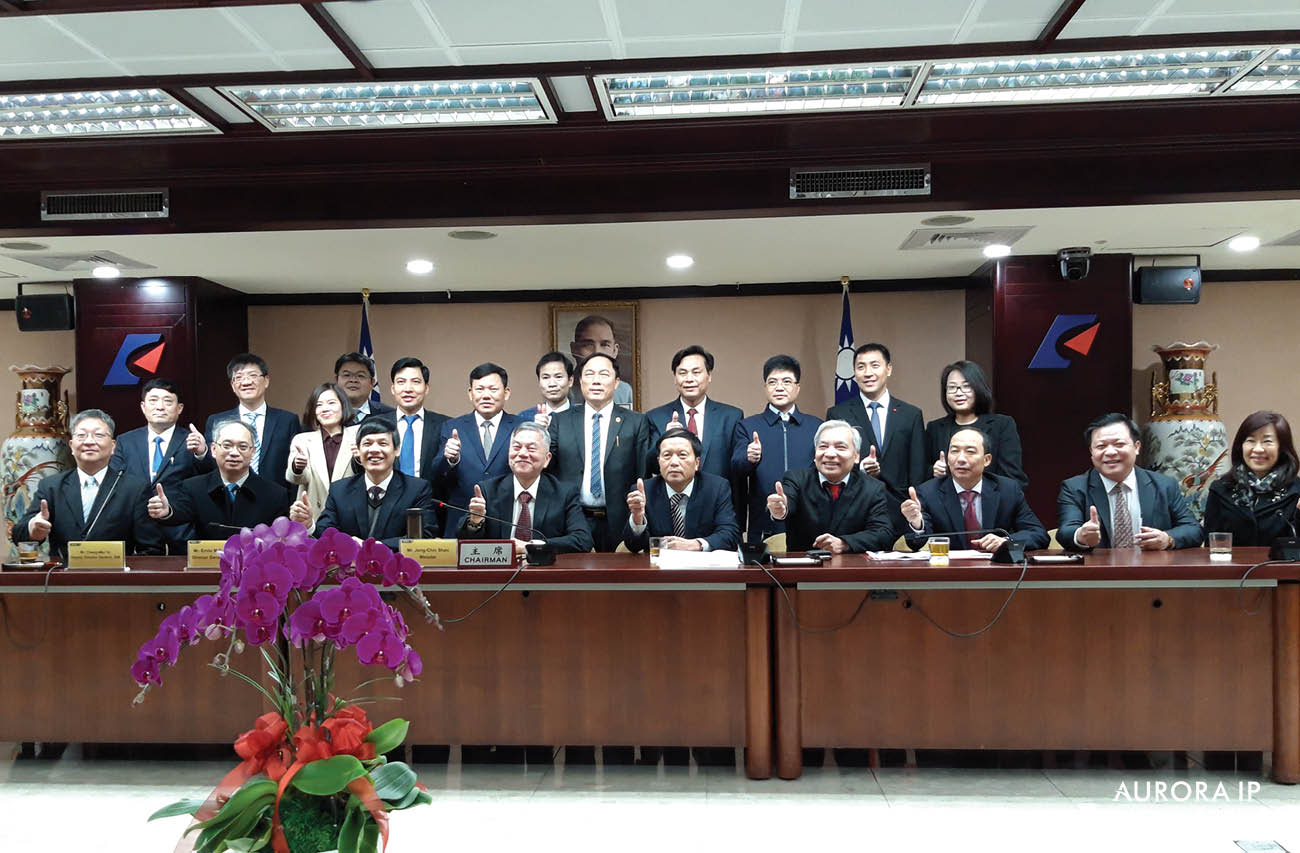 AURORA IP with investment promotion program in Taiwan