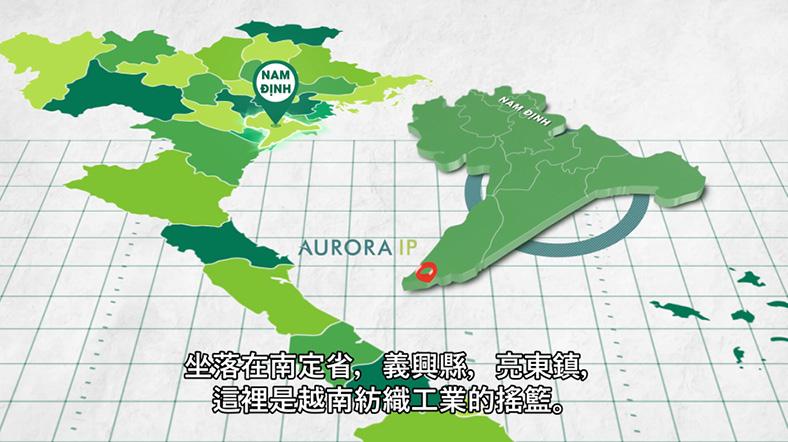 AURORA IP - Hợp tác Công nghiệp giữa Đài Loan và Việt Nam