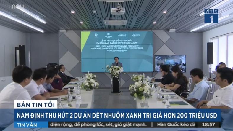 VTC1: AURORA IP - Nam Định thu hút 2 dự án dệt nhuộm xanh trị giá hơn 200 triệu USD