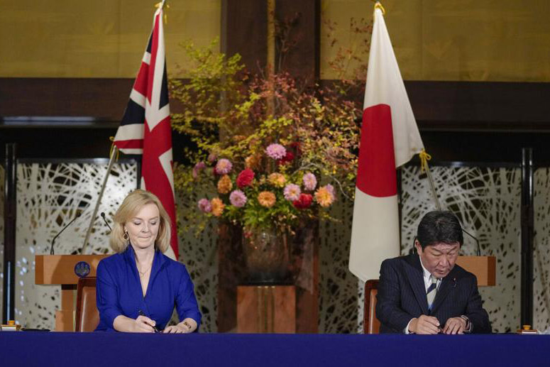 UK, Japan sign economic partnership agreement, United Kingdom